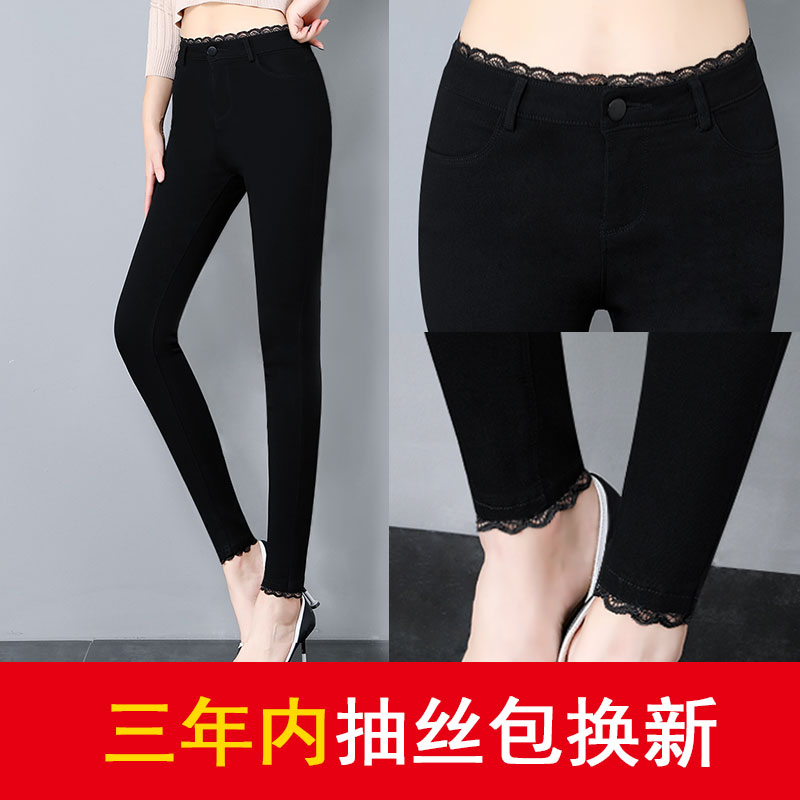Lace leggings women wear spring and autumn 2019 new thin section black Korean high waist pencil feet pants black pants