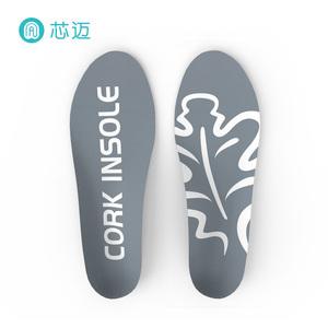 芯迈软木舒适鞋垫运动减震透气吸汗足弓支撑男女树叶版简装版