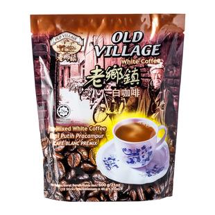 白咖啡马来西亚原装进口速溶白咖啡粉600g袋装15条原味少糖咖啡