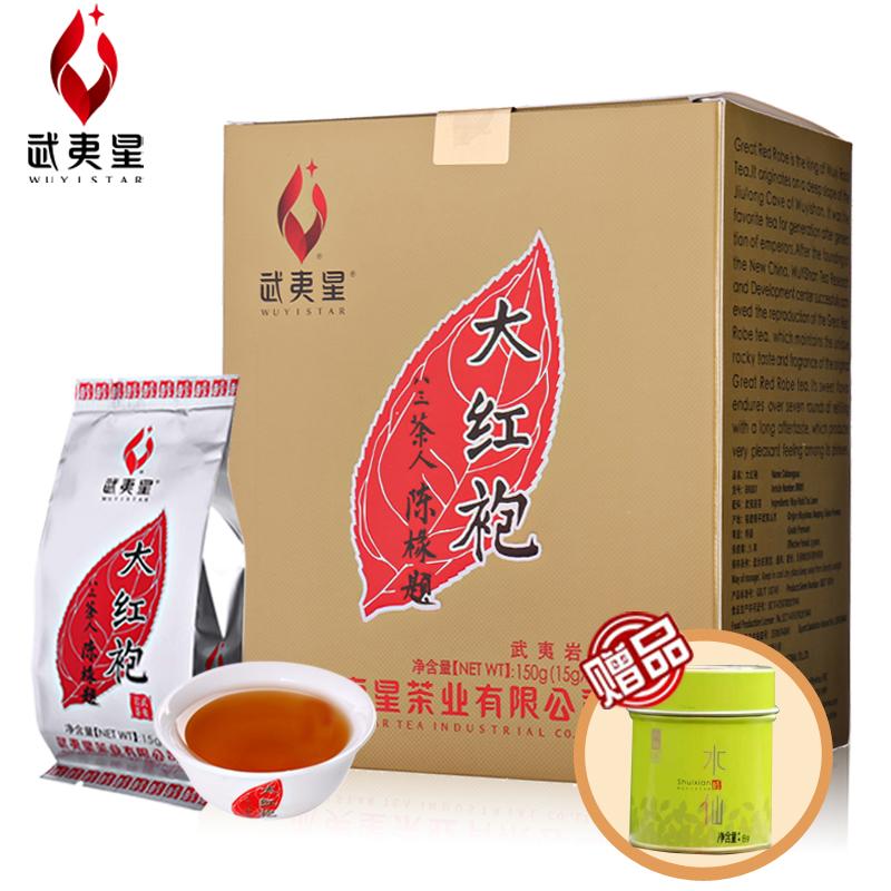 武夷星八三茶人大红袍茶叶武夷山特级大红袍礼盒装武夷岩茶乌龙茶