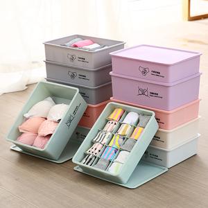 家用塑料衣柜内衣收纳盒抽屉式内裤整理盒桌面女士文胸袜子收纳箱