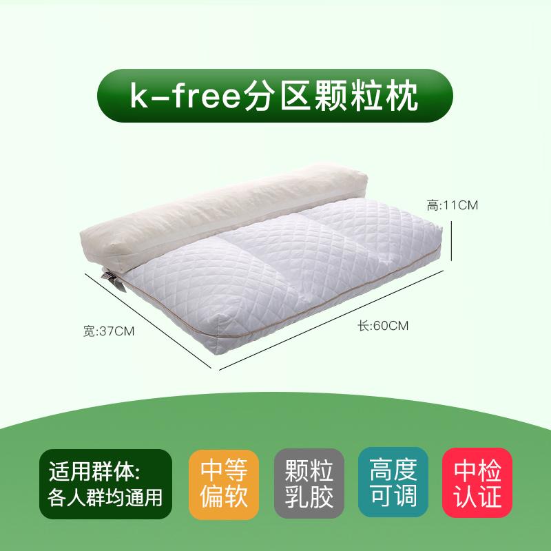 泰国原装进口,Royal King 泰国皇家分区天然乳胶枕