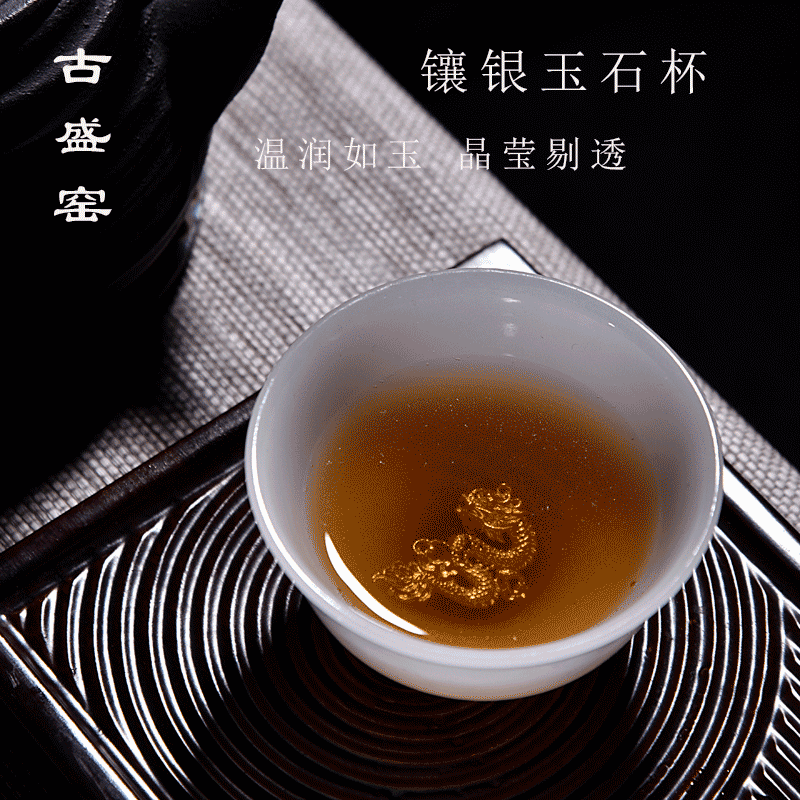 Ancient sheng up new stone, jade cup to a single CPU fat white jade porcelain hand tea kongfu master CPU