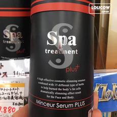 Средство для Похудения Spa treatment