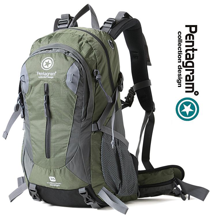 包邮五角星 Pentagram PM01徒步登山包旅行背包 骑行包