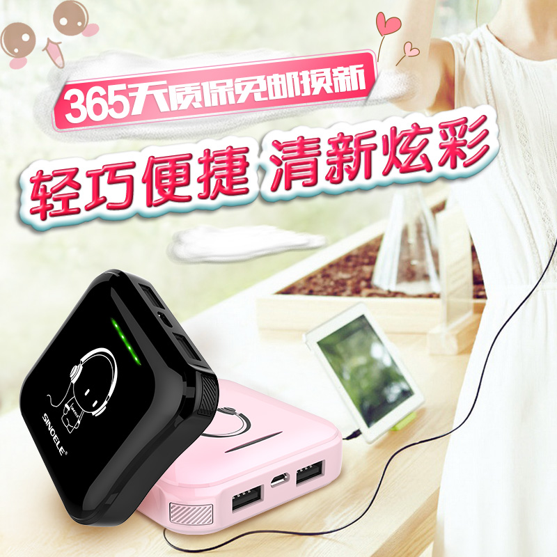 sina rechargeable cute mini mini portable ultra-thin red apple mobile universal mobile power genuine