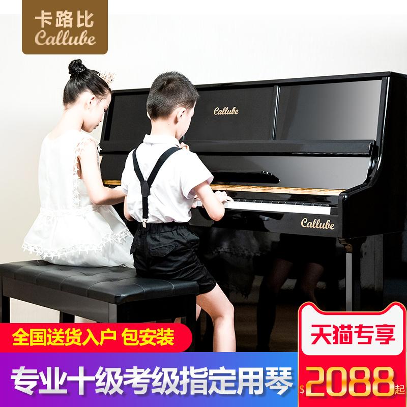卡路比立柜数码电钢琴88键重锤成人儿童幼师专业考级家用电子钢琴 -