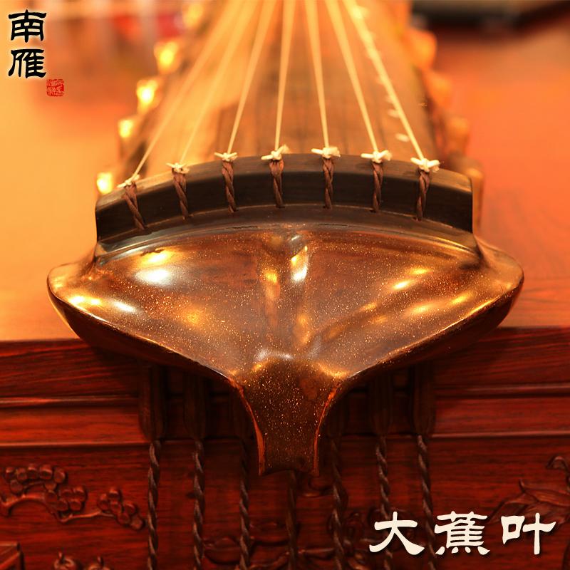 南雁独家典藏传世老杉木大蕉叶演奏级古琴初学者买古琴桌凳斫琴