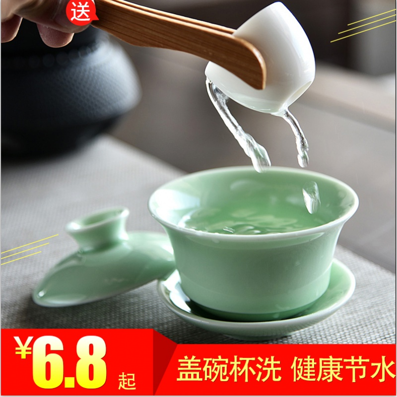 Hui shi household ceramics trumpet with cover creative Japanese tea wash water jar oversized tureen wash cup tea tea set