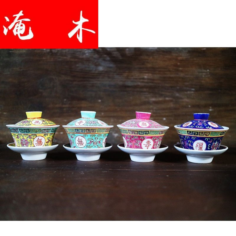 Submerged wood jingdezhen traditional manual hand - made pastel stew tureen of pottery and porcelain teacup kung fu tea tea cup