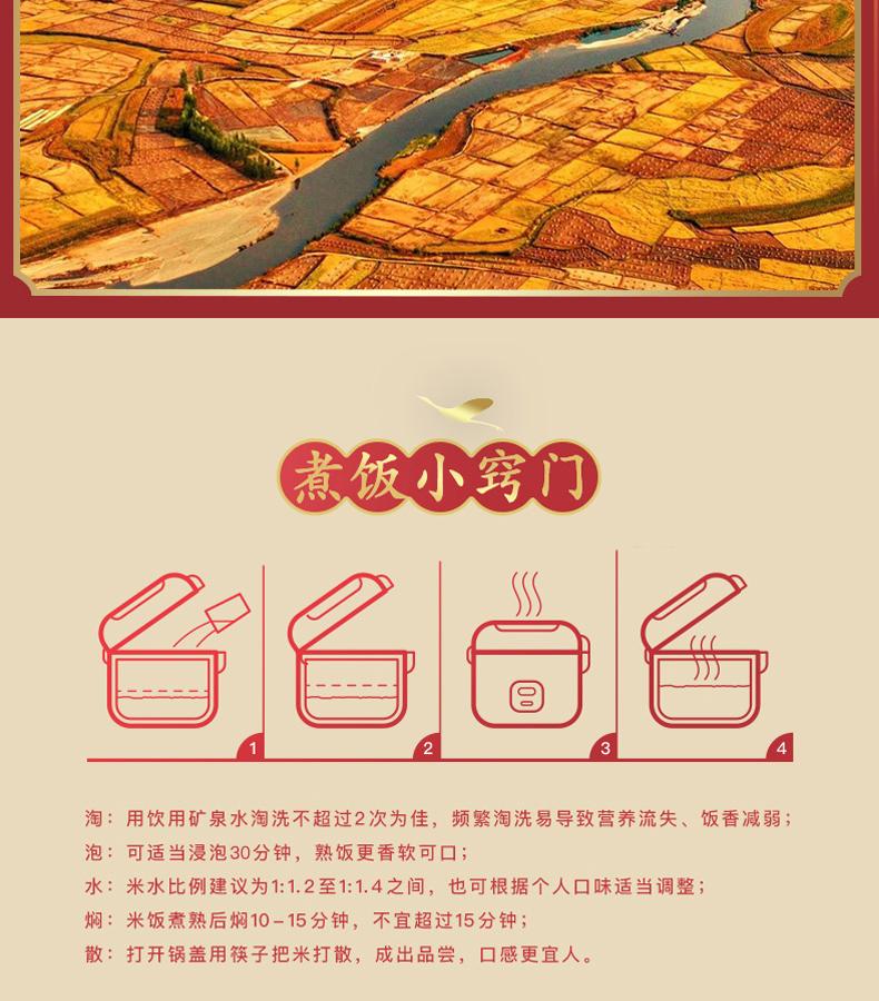 煮饭小窍门淘:用饮用矿泉水淘洗不超过2次为佳,频繁淘洗易导致营养流失、饭香减弱;泡:可适当浸泡30分钟,熟饭更香软可口水:米水比例建议为1:1.2至1:1.4之间,也可根据个人口味适当调整焖:米饭煮熟后焖10-15分钟,不宜超过15分钟散:打开锅盖用筷子把米打散,成出品尝,口感更宜人-推好价   品质生活 精选好价