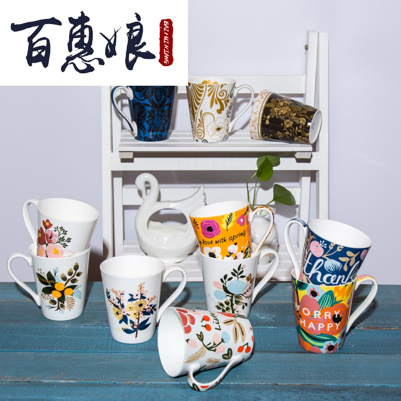(niang ipads China mugs of cup suit ceramics creative birthday wedding gift for the men and women lovers glass cup