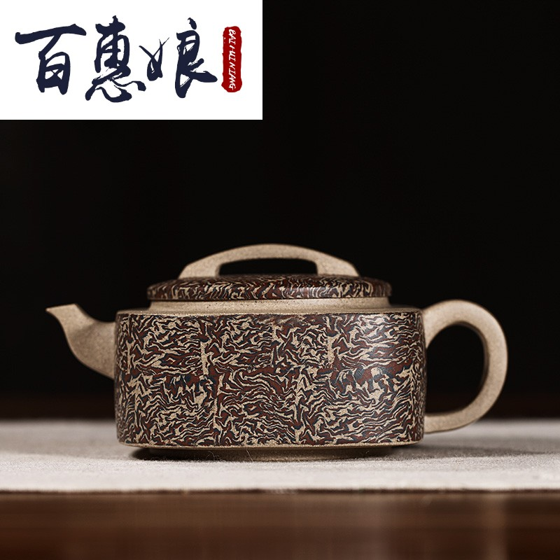 (niang yixing ores are it by the pure manual teapot kung fu tea set four penghu - glance chaos