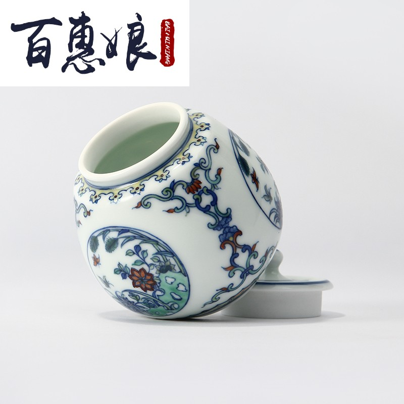(niang jingdezhen kung fu tea set ceramic colors upscale boutique caddy fixings 57 bucket color fragrant grass yan yan
