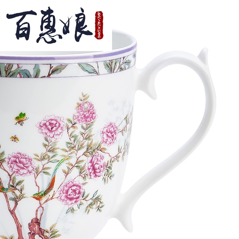 (niang China garden ipads porcelain cup tea cup office cup couples cup