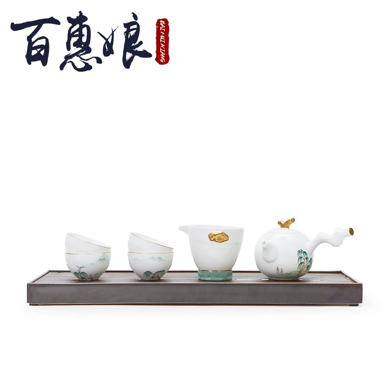 (niang lake feast eight skull porcelain tea sets to listen to the wind kung fu tea set gift box packaging