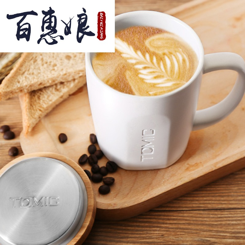 (niang mark cup with cover teaspoons of large capacity creative lovely simple custom ceramic coffee cup water