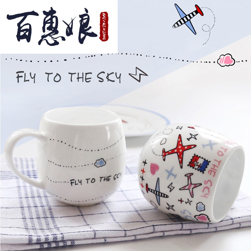 (niang ipads China cups cup creative cup fashion lovers students breakfast cup tao office