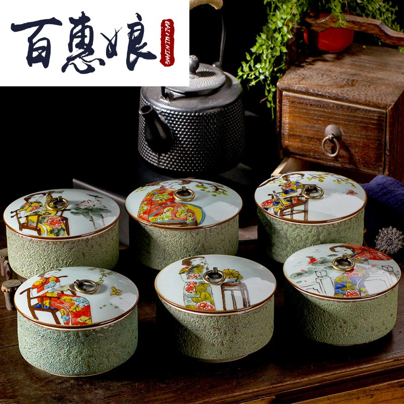 (niang jingdezhen wind of the republic of China ceramic hand - made puer tea box caddy fixings small Chinese style classical variable glaze