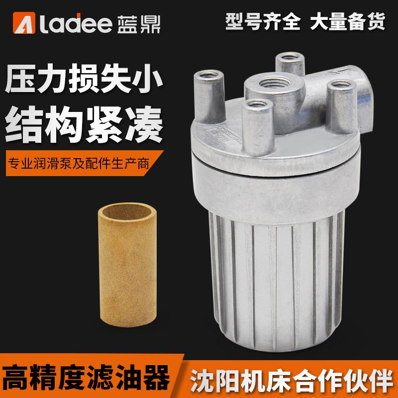 润滑系统油路滤油器废油过滤器自动电动润滑泵油泵回收机床配件