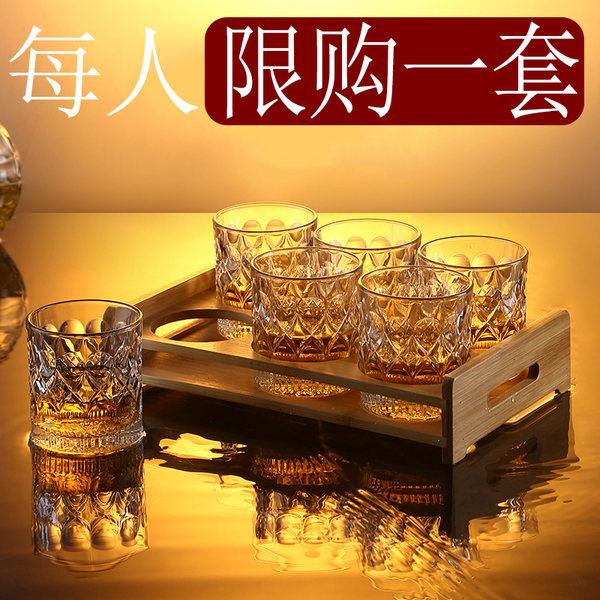 华丽雅玻璃杯怎么样?质量差的要命?
