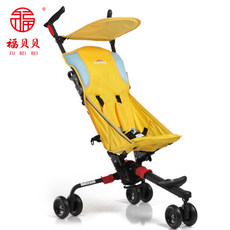 Three-wheel stroller For Baby FORBABY