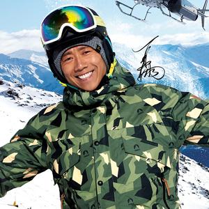 探路者秋冬季户外男防风滑雪服HAHD91167