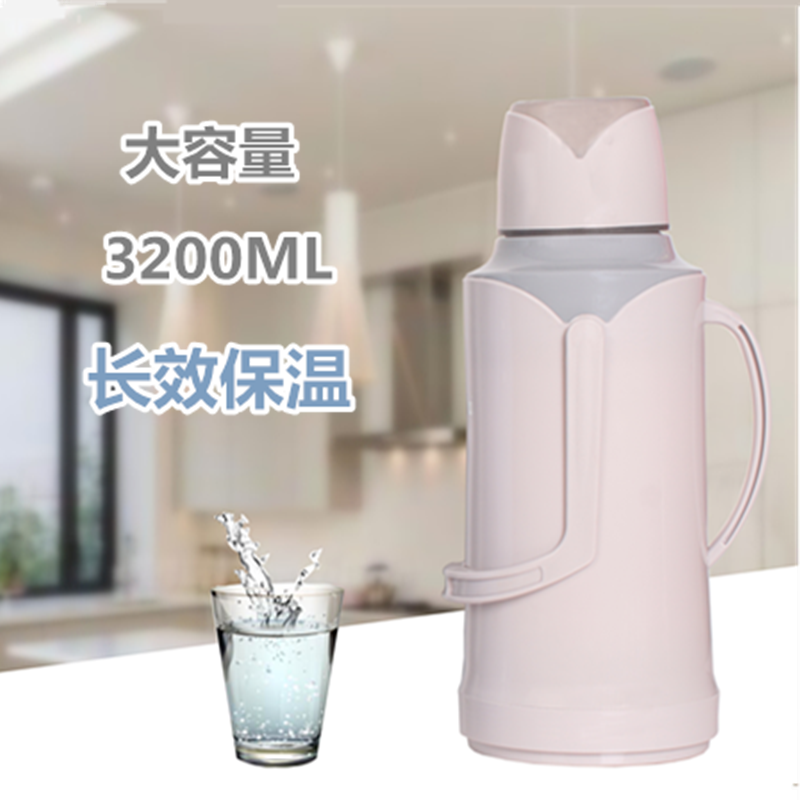 Domestic hot water bottle plastic shell thermos GMBH tea bottle of students' dormitory (insulation pot of open bottle hot kettle