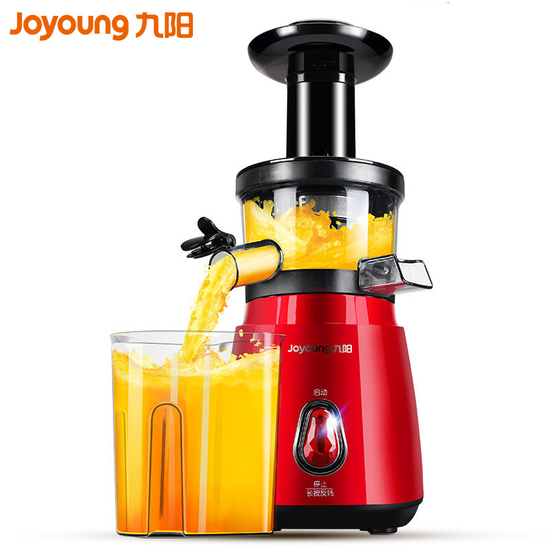 Joyoung-九阳 V902mini原汁机家用全自动果蔬多功能炸果汁榨汁机