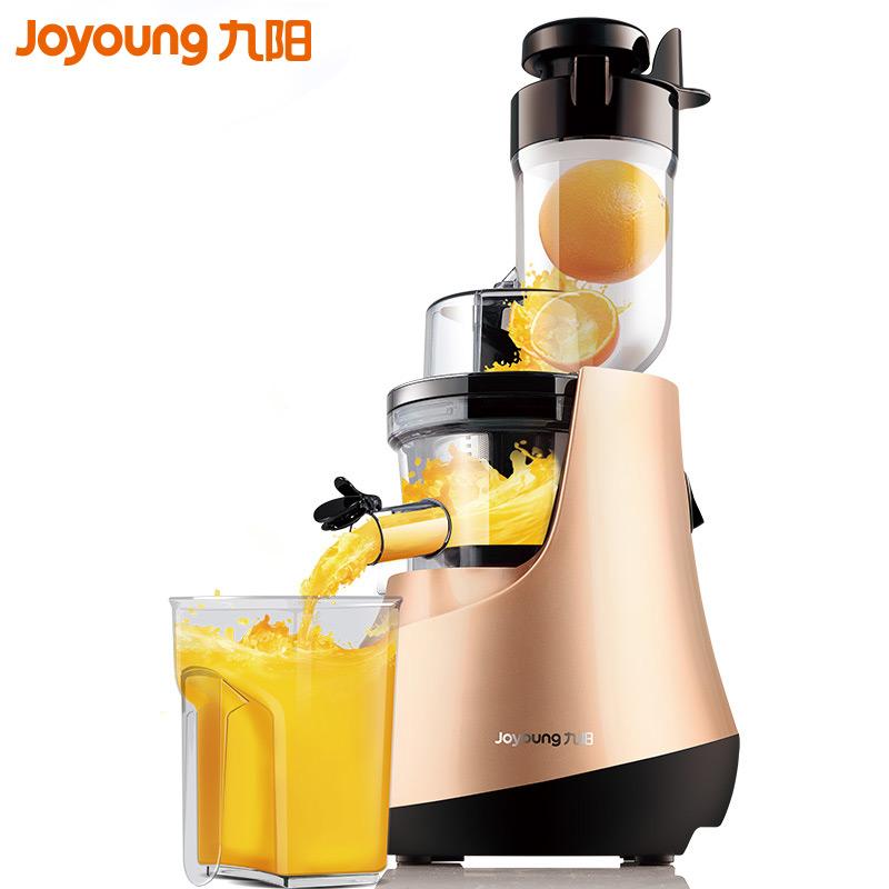 Joyoung-九阳 V907多功能大口径家用全自动果蔬榨汁机炸水果汁机