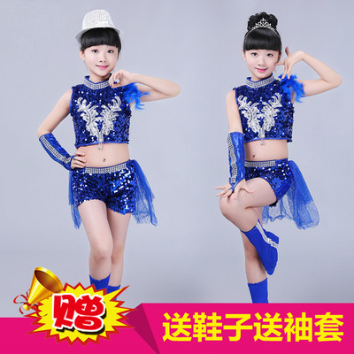Children's jazz costume, boys'modern dance costume, girls' sequined feather Dance Costume
