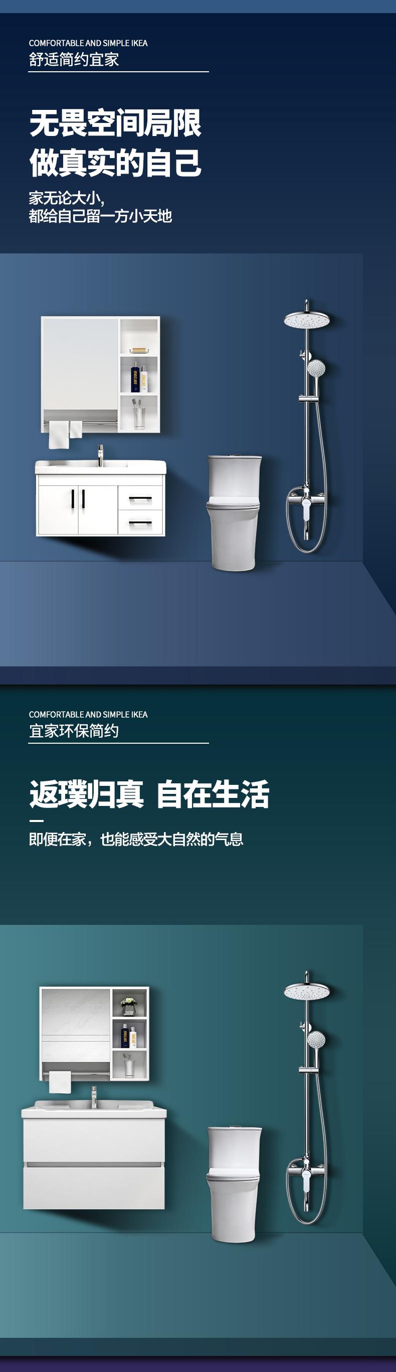 白色浴室柜套裝詳情_02.jpg