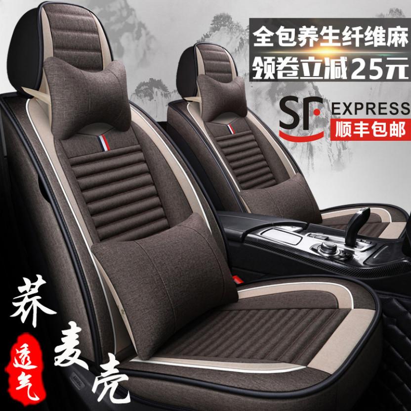 汽车坐垫新款全包围专用座套四季通用棉麻布艺坐套冬季网红座垫套