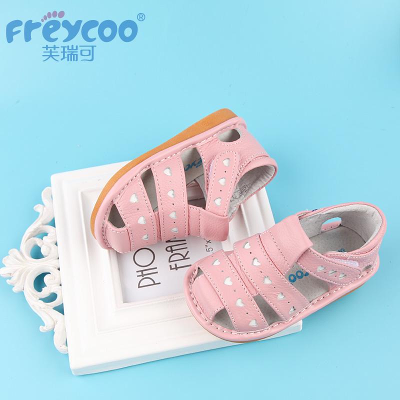 Детские ботинки с нескользящей подошвой Freycoo PB/6025 1-3