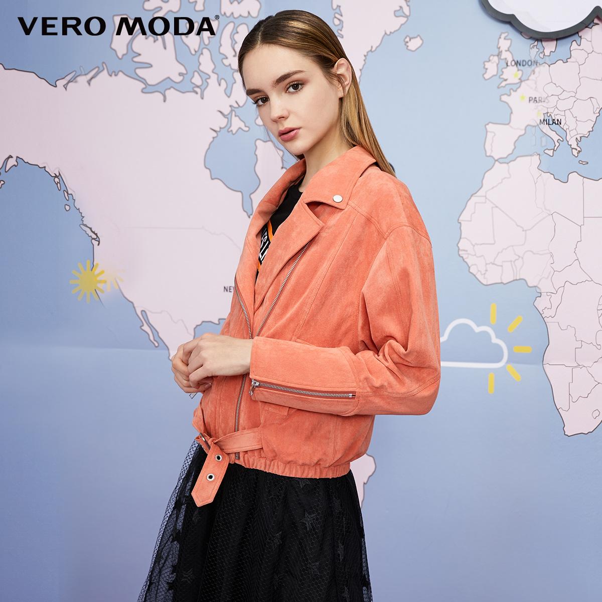 Vero Moda2019初秋新款ins小香风脏橘色夹克上衣外套女|319317514
