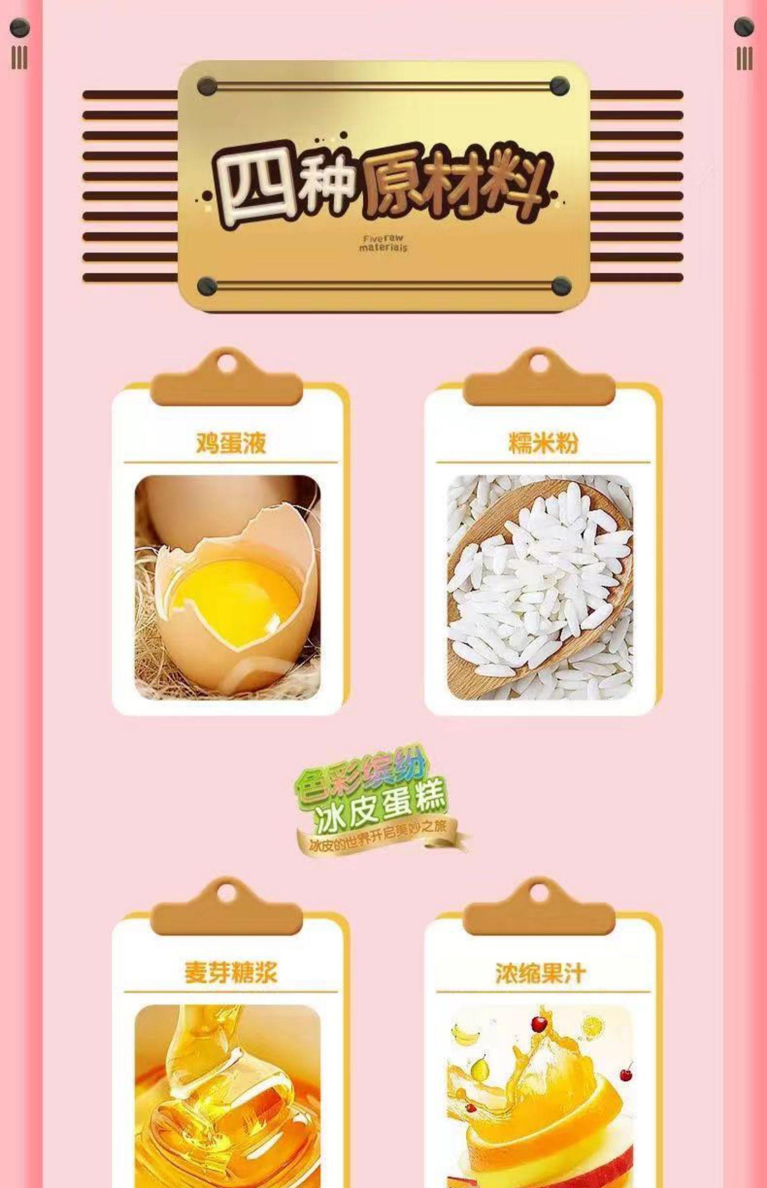 【第2件0元!】冰皮麻薯蛋糕350g