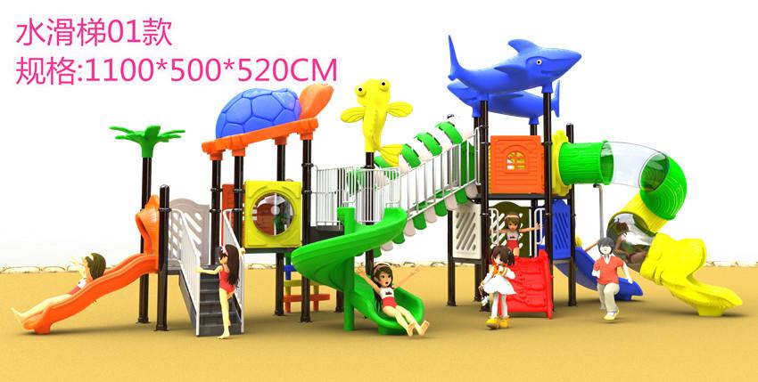 游泳池小博士组合大型儿童水上滑梯游乐设备户外室外游乐园设施