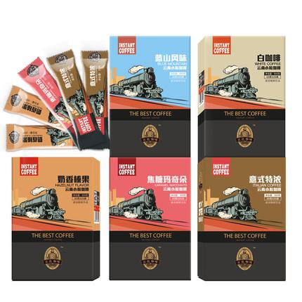 第2份8.9元 云优蓝山咖啡特浓速溶三合一咖啡粉多口味盒装可选