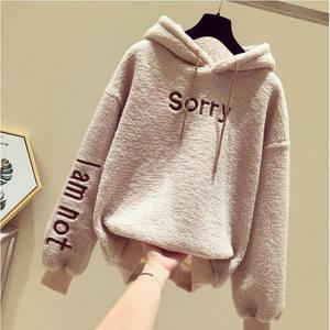 秋冬季韩版卫衣女新款学院风加绒加厚羊羔绒学生带帽保暖上衣外套