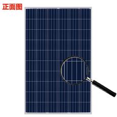 Солнечный модуль Ttsolar 250w 255W265