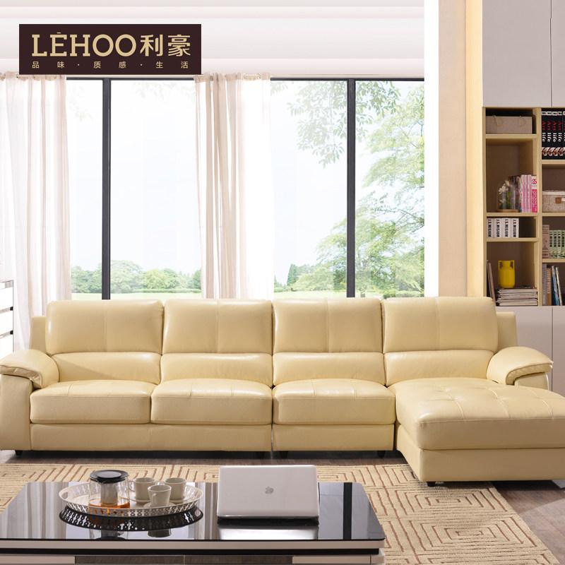 LEHOO真皮沙发L13-0239-X