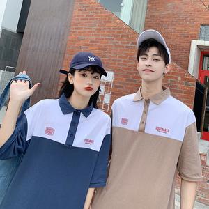 6541情侣装polo领男短袖T恤学生团体班服
