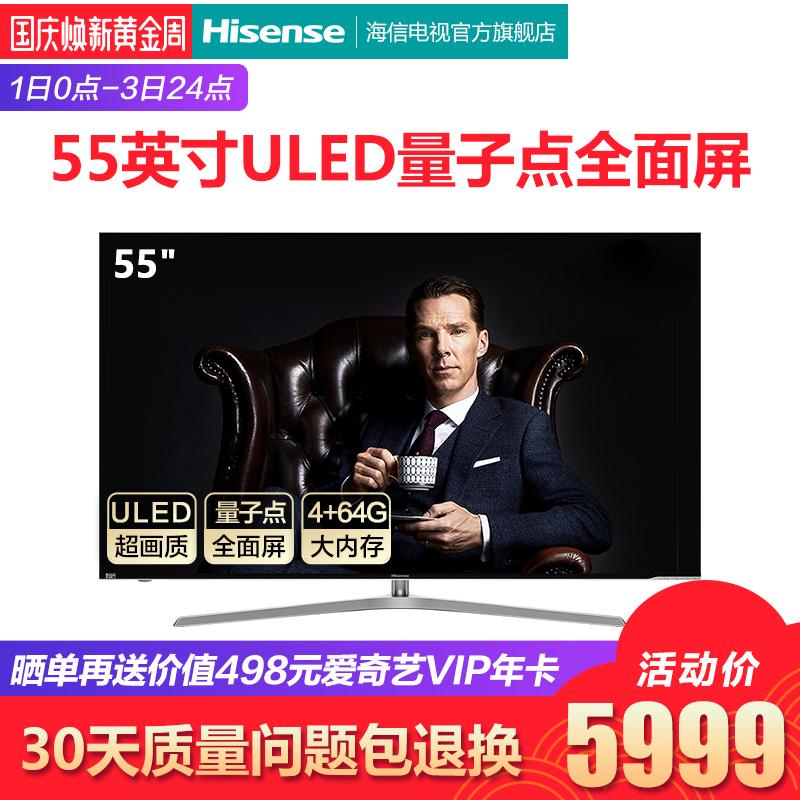 Hisense-海信 H55E9A 55英寸4K高清智能网络平板液晶AI电视机