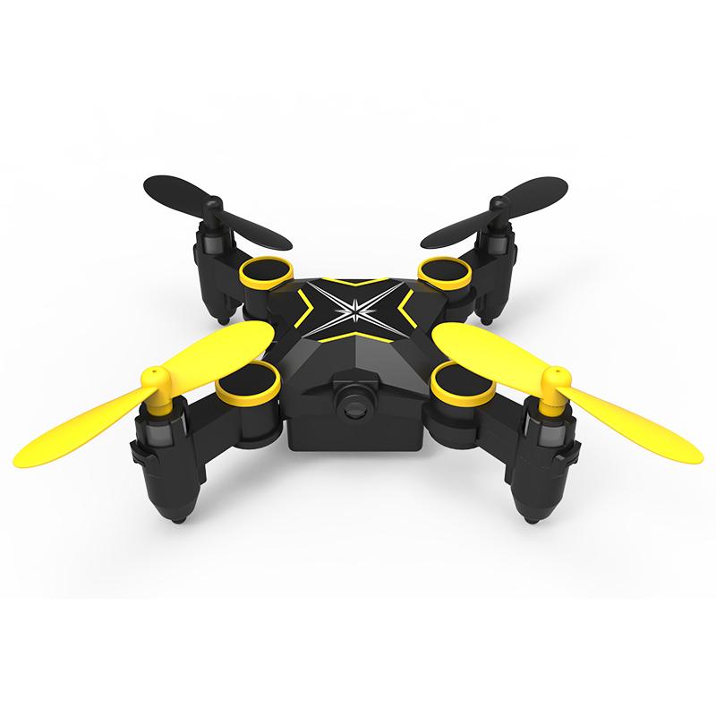 迷你四轴折叠飞行器实时传输高清航拍无人机遥控飞机儿童玩具耐摔