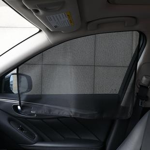 汽车遮阳帘车窗帘网纱防晒隔热板车内磁吸式小侧窗挡遮光车载神器