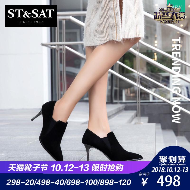 St&Sat-星期六2018秋冬亚博线上开户尖头细高跟深口踝靴单鞋女SS83112452