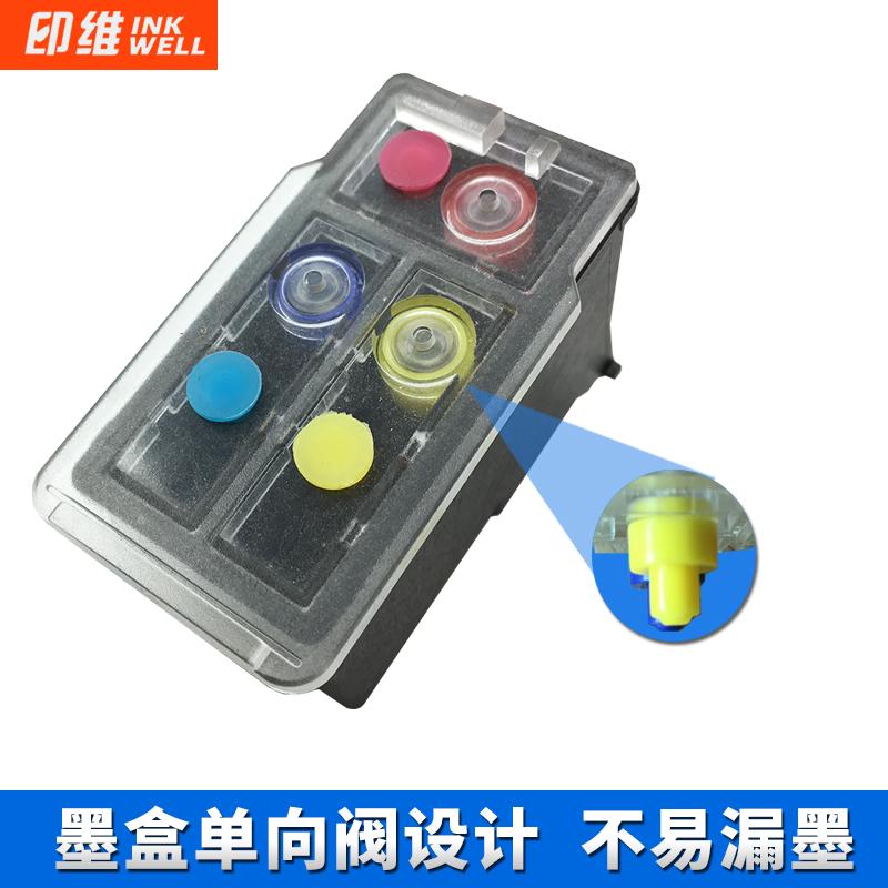 印维 佳能PG245 CL246连喷墨盒可加墨 IP2820 MG2920 2420 2520 MX492 打印机墨盒连喷改装连供黑色彩色