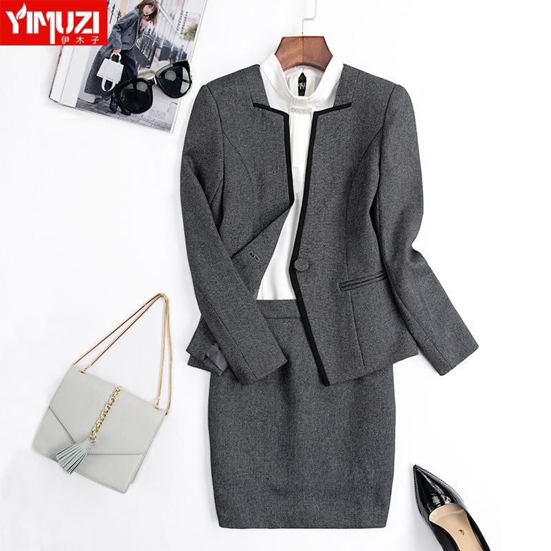 职业装女装2018新款时尚气质西装套裙工作服套装冬装女正装裙秋冬