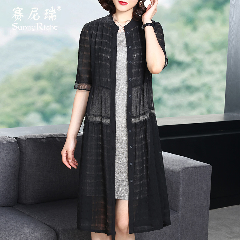 赛尼瑞2018夏季新款气质女装中长款OL熟女修身纯色两件套装连衣裙