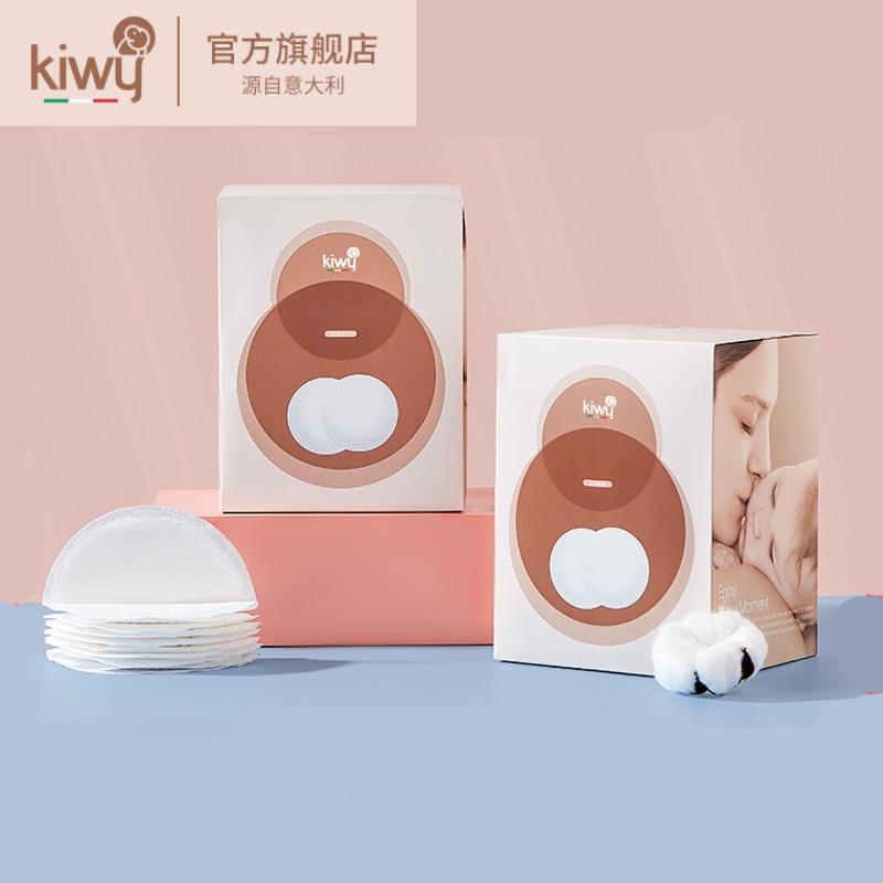 100片!kiwy夏季超薄一次性防溢乳垫